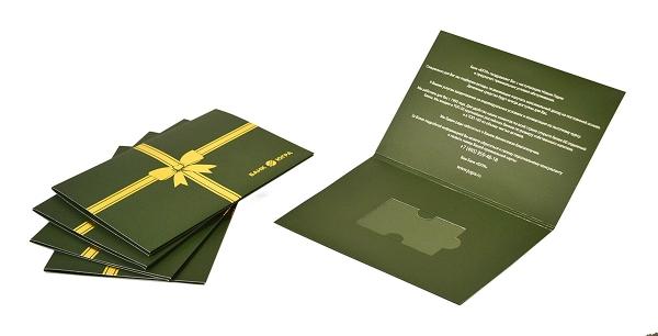 разработана открытка под карту радует гостей только